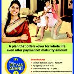 Brochure-NewJeevanAnandL