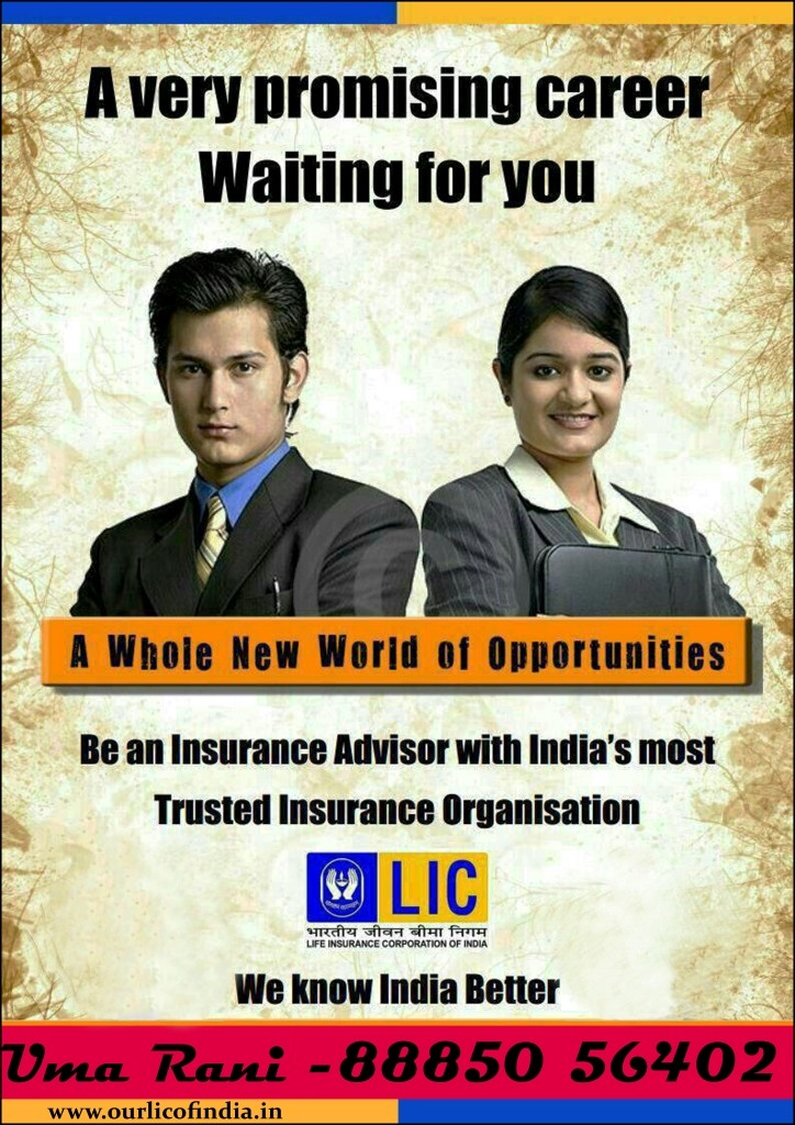 How to become lic agent online