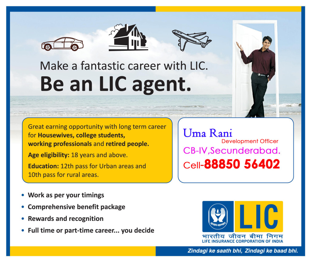 Part Time Jobs in LIC