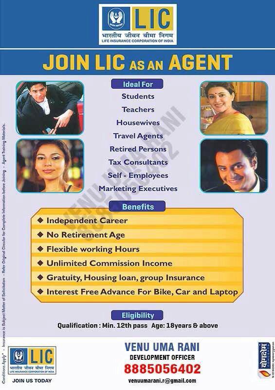 LIC Career 2